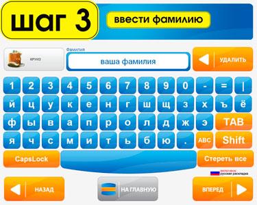3.jpg - 48.52 KB