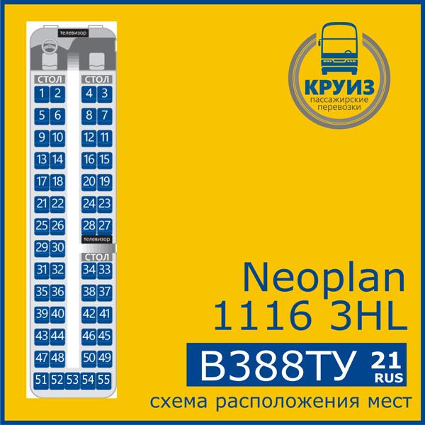 388.jpg - 124.76 KB