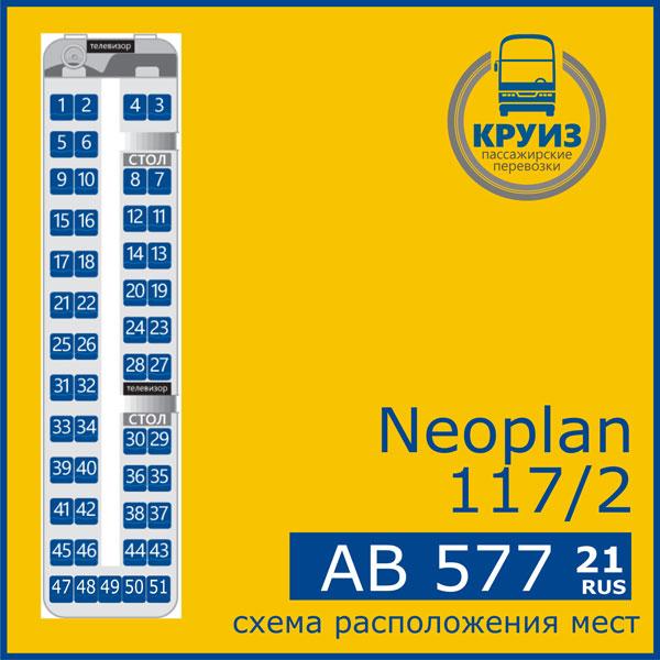 577.jpg - 80.26 KB