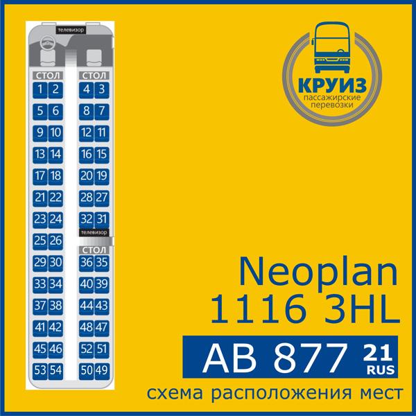 877.jpg - 124.65 KB
